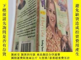 二手書博民逛書店the罕見teenage witch a dog s life 少年女巫的生活Y200392
