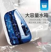 沖牙器 洗牙器牙結石牙齒家用電動沖牙器便攜式口腔清潔神器潔牙機水牙線T