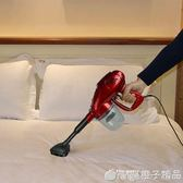牛太太吸塵器家用床鋪除蟎超靜音 強力迷妳小型正品手持式吸塵機QM   橙子精品