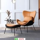 北歐單人沙發老虎椅客廳陽臺懶人午睡休閑椅設計師輕奢躺椅