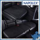 【愛車族購物網】日本 NAPOLEX Disney 米奇座墊組合(前坐墊×2+後座墊×1)-黑色