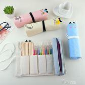 素描筆簾韓國簡約女生小清新學生可愛捲筆袋文具袋初中小學鉛筆袋 道禾生活館