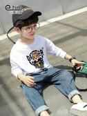 小象漢姆童裝男童長袖T恤兒童純棉打底衫白色體恤衫2019秋裝新款  歐韓時代