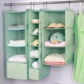 寢室抽屜式牛津布懸掛式衣柜收納掛袋多層【雲木雜貨】