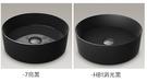【麗室衛浴】美國KOHLER活動促銷 MICA系列 圓型檯上盆 K-90012T-7亮黑/K-90012T-HB1消光黑