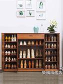 鞋架子多層簡易家用經濟型門廳鞋櫃收納組裝實木制簡約現代 XW