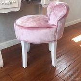 化妝凳 歐式梳妝凳化妝凳子靠背梳妝台凳子化妝椅化妝凳電腦凳美甲凳圓凳 果果輕時尚NMS