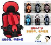 簡易兒童安全座椅汽車用便攜式嬰兒寶寶車載增高墊背帶通用0-4-12     多莉絲旗艦店