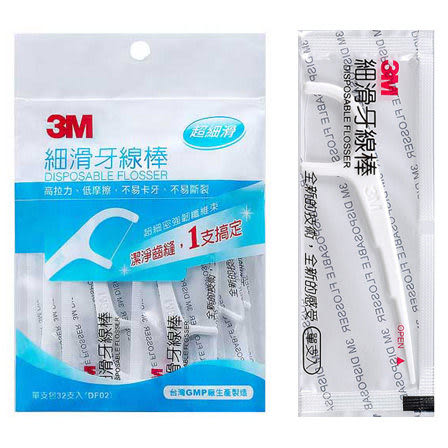 [奇奇文具] 【3M 牙線棒】DF02 細滑牙線棒單支包 (單支包/32入)