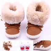 寶寶鞋 仿麂皮軟底羊羔絨防滑嬰兒學步鞋/寶寶雪靴(12-13cm) MIY1465 好娃娃