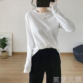 圓領長袖白色t恤女春秋韓版寬松內搭上衣黑色打底衫純棉百搭 至簡元素