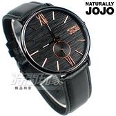 NATURALLY JOJO 文青風 木紋質感 小秒盤 真皮錶帶 防水手錶 IP黑電鍍 男錶 JO96931-88M