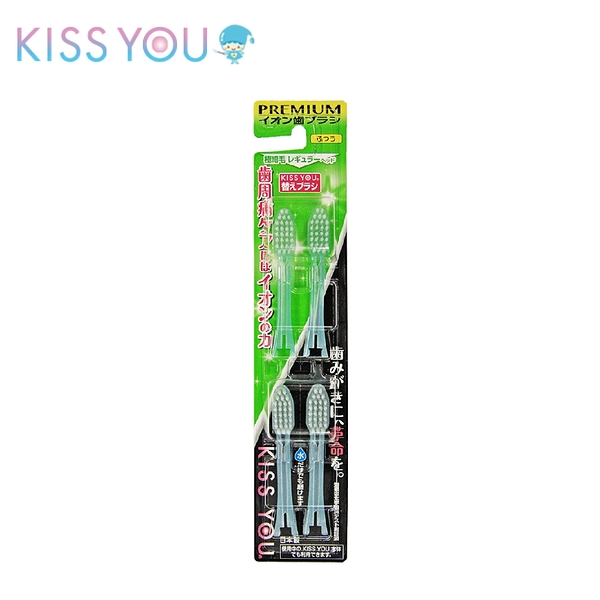 【日本kiss you】負離子牙刷補充包(極細型H91)