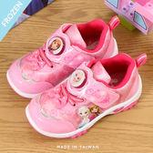 女童 Frozen 冰雪奇緣 閃閃網布蝴蝶結 閃燈魔鬼氈 兒童運動鞋 電燈鞋 慢跑鞋 包鞋 MIT製造 59鞋廊
