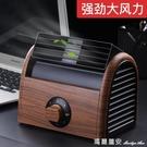 無葉風扇220V迷你小型電風扇宿舍寢室空調製冷辦公室桌面學生床上靜音無葉電扇   【全館免運】