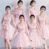 伴娘服大尺碼新款韓版姐妹團短款粉色宴會小禮服洋裝秋伴娘禮服女 qf10566【小美日記】
