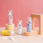納米補水噴霧器 納米噴霧補水儀便攜式臉部保濕美容冷噴小型充電加濕器 米家