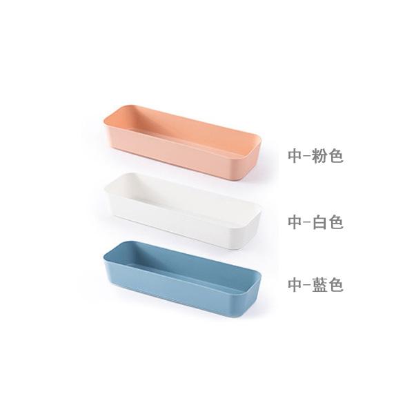 【BlueCat】多功能簡約抽屜整理收納盒 (中) 分隔 桌面收納
