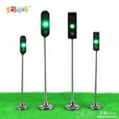 交通信號燈DIY建筑沙盤模型材料配景馬路道路指示燈信號燈紅綠燈 深藏blue