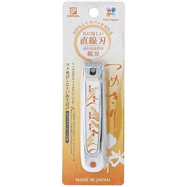 【日本製】【GREEN BELL】日本製 防掉屑指甲剪 直線刃 NC-164(一組:12個) SD-21788 -