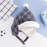 球球尖頂千鳥格絨毛護耳帽 童帽 帽子 保暖帽
