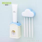牙刷架 全自動擠牙膏器壁掛牙刷架懶人牙膏擠壓吸壁式牙膏牙刷置物架 莫妮卡小屋