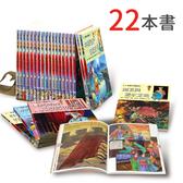 漫畫中國歷史 (全套22冊) 兒童套書 022 好娃娃