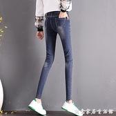牛仔褲女褲破洞緊身2020年秋冬季個性時尚高腰顯瘦小腳鉛筆長褲子 聖誕節免運