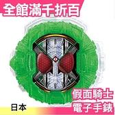 【W 極限王牌】日版 BANDAI 假面騎士 ZI-O 時王 變身道具 DX 電子手錶 聲光效果【小福部屋】