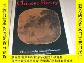 二手書博民逛書店The罕見Heart of Chinese Poetry 【英文