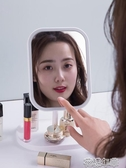 鏡子女生補光化妝鏡宿舍桌面梳妝臺發光led帶燈家用鏡子CH型 花樣年華