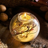 香薰蠟燭台家用創意ins西餐廳燭台擺件餐桌桌面燭光晚餐道具 【全館免運】