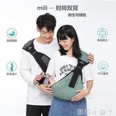 嬰兒背帶前抱式背巾新生兒橫抱式多功能腰凳簡易抱娃神器【蘿莉新品】