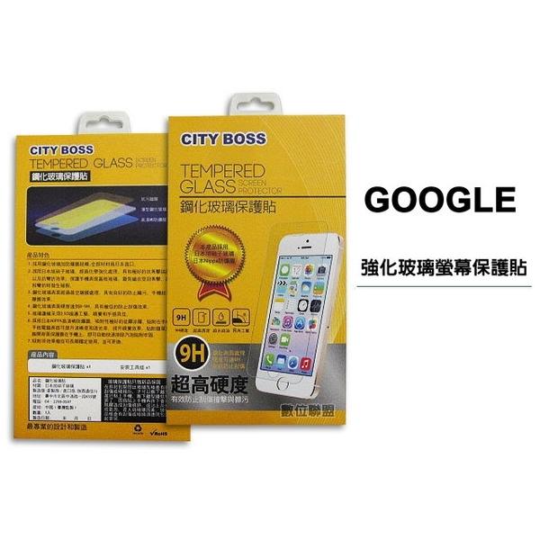 鋼化玻璃保護貼 Google Pixel 5 4a 5G 4 3a 3 XL 螢幕貼 玻璃貼 旭硝子 CITY BOSS 9H 2.5D 滿版