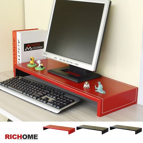【RICHOME 】SH465《加寬皮面螢幕架-三色》桌上架   置物架   層架
