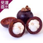 愛上水果 水果皇后進口鮮凍山竹2包組(500g/包)【免運直出】
