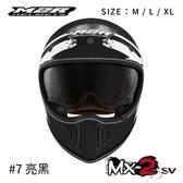 M2R安全帽,復古山車帽,MX-2 SV,#7/黑