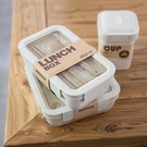 日式簡約小麥秸稈分格便當盒微波爐飯盒上班帶飯飯堂打飯午餐盒 幸福第一站