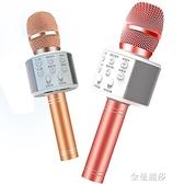 Amoi/夏新 全民k歌手機麥克風話筒卡拉OK音響一體手機K歌麥 聖誕節全館免運