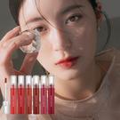 韓國 Rom&nd 潤澤水光唇釉 4g ...