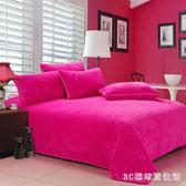 雙面純色珊瑚絨毛毯 空調毯子午睡蓋毯 冬季加厚單雙人法蘭絨床單   AB5792  【3C環球數位館】