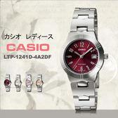 CASIO LTP-1241D-4A2 婉約氣質 LTP-1241D-4A2DF 現貨+排單 熱賣中!