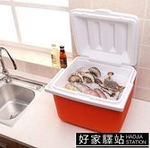 冷飲冰箱冷藏手提迷你桶外保溫箱戶外移動家用小號便攜式塑料車載