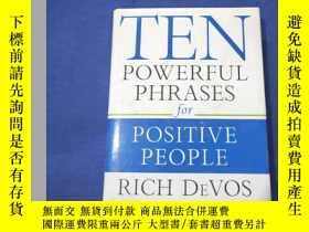 二手書博民逛書店Ten罕見Powerful Phrases for Positi