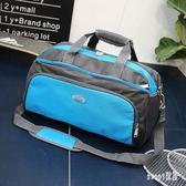 旅行包 大容量健身包男女單肩運動包手提大容量防水行李包旅行袋潮 df2781 【Sweet家居】
