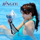 索尼RX100 M3黑卡相機防水袋通用數碼微單潛水套罩游泳漂流水下拍「Top3c」