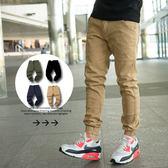 縮口褲 Jogger斜紋布素面休閒褲束口褲【N9680J】