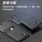 【顏色隨機】可黏貼 手機卡袋