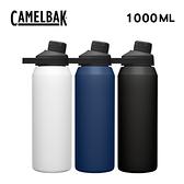 美國CamelBak Chute Mag戶外運動保冰/溫水瓶 1000ml 水壺