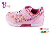 IFME 日本機能鞋 女童鞋 輕量 運動鞋 碎花款 O7621#粉紅◆OSOME奧森童鞋